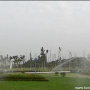 Quang truong Vinh Yen